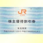 blog-jr