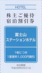 IMG_00322