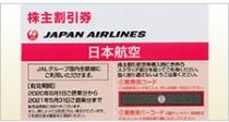 JAL 株主優待 割引券
